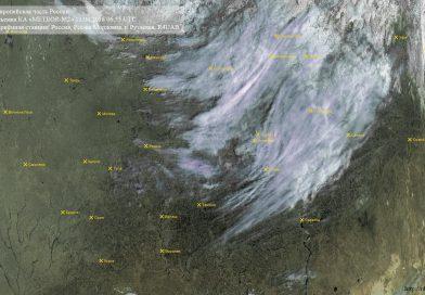 Метеоснимок со спутника METEOR-M2 13.04.2018 06:55 UTC