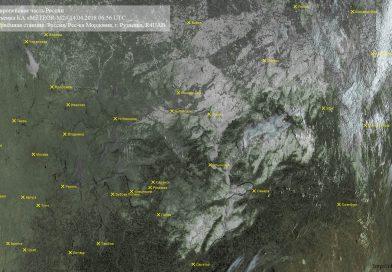Метеоснимок со спутника METEOR-M2 14.04.2018 06:32 UTC