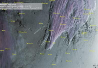 Метеоснимок со спутника METEOR-M2 09.02.2019 07:03 UTC