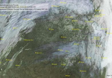 Метеоснимок со спутника METEOR-M2 31.03.2019 07:08 UTC