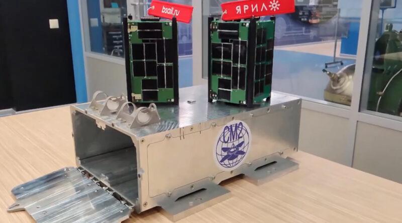 28 сентября 2020 года с космодрома «Плесецк» будут запущены четыре российских университетских спутника
