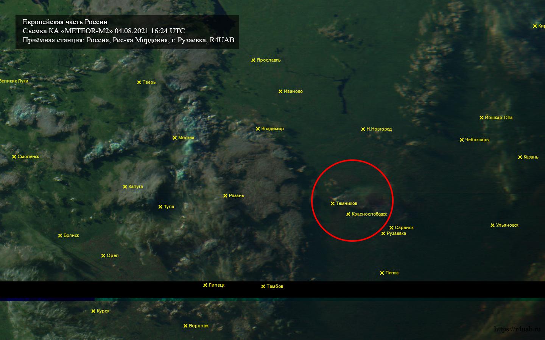 КА METEOR-M2; Дата съёмки: 04.08.2021; Время: 16:24 UTC.